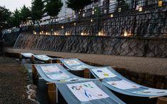 Japaninfo added 10 new photos to the album: เทศกาล Kyo-tanabata เริ่มจาก 6-15 สิงหานี้ — at 京の七夕 堀川会場.