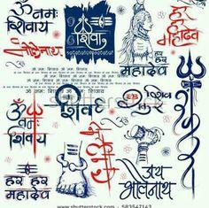 Shiva the supreme power. Mahakal Shiva, Shiva Art, Krishna Art, Hindu Art, Mahadev Tattoo, Lord Shiva Hd Images, Krishna Images, Shiva Tattoo, Lord Mahadev