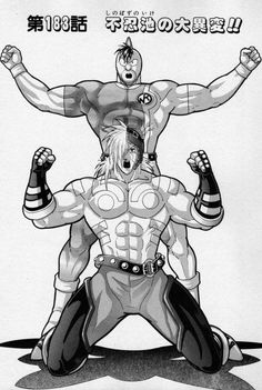 Kid muscle and Chaos 2 by xxharlot666xx on deviantART