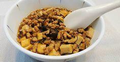 香菇肉燥 的精彩食譜。天氣熱了吃不下飯嗎,來試試鹹香好吃的香菇肉燥,使用紅蔥頭爆香增加風味,再加入豆乾丁,讓口感更加滿足,拌麵拌飯都好吃喔