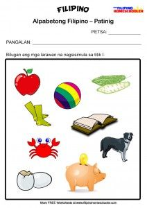 """Five letters of the 28 in the Filipino Alphabet are referred to as """"Patinig"""" (Filipino vowels). These are the letters A, E, I, O and U. The rest of the letters are referred to as """"… Vowel Worksheets, 1st Grade Worksheets, Reading Worksheets, Free Printable Worksheets, Alphabet Worksheets, Kindergarten Worksheets, Kindergarten Bulletin Boards, Kindergarten Learning, Learning Activities"""