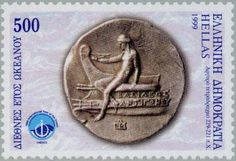 Sello: Apollo seated at a ship's bow (Grecia) (International year of the ocean) Mi:GR 2003,Yt:GR 1988