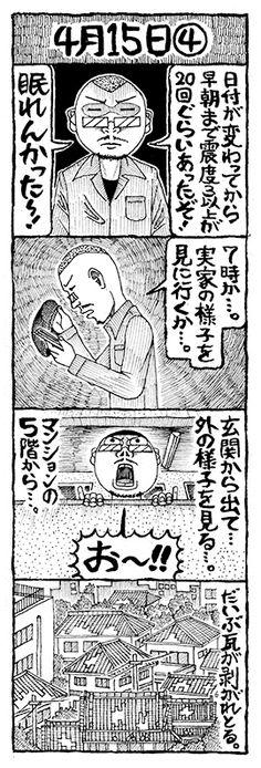 2016_0518_2