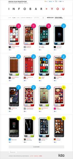 Design your smartphone