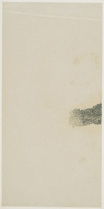 Mira Schendel. Untitled from the series Letras e Linhas XVIII (Letters and Lines XVIII). (c. 1964-65)