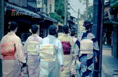 Geisha gang