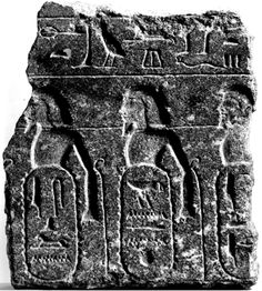 New Evidence Supporting the Early (Biblical) Date of the Exodus and Conquest (Egyptian stone)