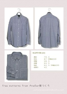 Free Japanese Sewing Pattern – Atelierhukutsukuro  - http://atelierhukutsukuro.blog97.fc2.com/blog-entry-27.html
