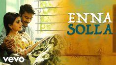 Thangamagan - Enna Solla Lyric   Anirudh Ravichander   Dhanush