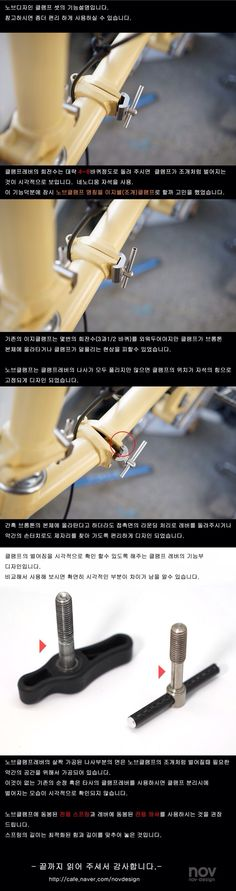http://m.cafe.naver.com/novdesign/645  NOV clamp!