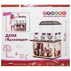 Дом Коллекция Краснодар Интернет-магазин Детство