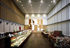 Gallery of Rokkatei Makomanai Hall / Furuichi and Associates - 12