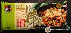 #1268: Wu-Mu Dried Noodle With Jah Jan Sauce   The Ramen Rater