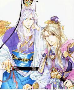 Shi Seiran and Shi Ryuuki  from ...
