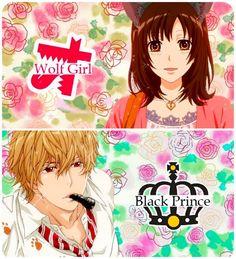 Ookami Shoujo To Kuro Ouji (Wolf Girl & Black Prince)