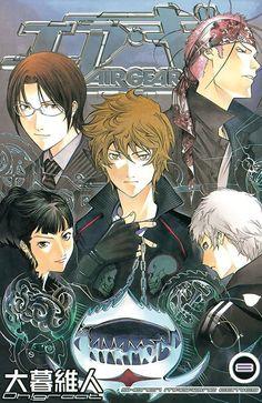 Japanese Hand Tattoos, Manga Art, Anime Art, Air Gear Anime, Anime Rules, Gear Art, All Anime, Anime Stuff, Album Cover Design