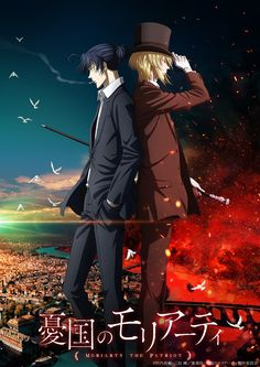 Sherlock Anime, Sherlock Moriarty, James Moriarty, Detective Sherlock Holmes, Anime Vf, Anime Guys, Manga Anime, Hot Anime, Captain Tsubasa