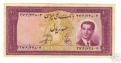 Iran,Persia 100 Rial, Mohammad Reza Shah Pahlavi,, by Playing By Heart, via Flickr