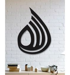 Water Drop Design Islamic Metal Wall Art Home Decor - DAGROF
