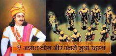 भारत के महान सम्राट अशोक भारतवर्ष के लिए ही नहीं अपितु पुरे विश्व के लिए