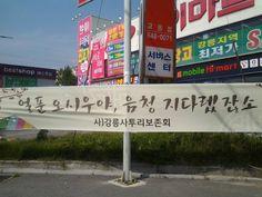 강릉사랑 https://www.facebook.com/groups/gangneung1/