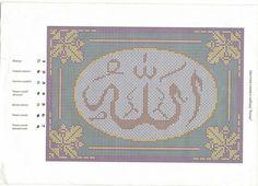 Allah Outdoor Blanket, Cross Stitch, Kids Rugs, Bridal Dresses, Islamic, Dots, Crosses, Crossstitch, Ideas