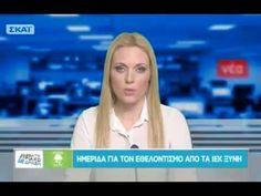 Στην Ημερίδα «Εκκλησία & Παιδεία, υπέρμαχοι του Εθελοντισμού», που πραγματοποιήθηκε στο Πνευματικό Κέντρο του Δήμου Αθηναίων, την Πέμπτη 30 Ιανουαρίου 2014, οι σπουδαστές του Εκπαιδευτικού Ομίλου ΞΥΝΗ -- ΙΕΚ ΞΥΝΗ & Mediterranean College- βράβευσαν τον Μακαριώτατο Αρχιεπίσκοπο Αθηνών και Πάσης Ελλάδος κ.κ Ιερώνυμο για το φιλάνθρωπο έργο της Εκκλησίας, αλλά και για το προσωπικό εξαίρετο έργο που έχει διατελέσει ως Αρχιεπίσκοπος Αθηνών και Πάσης Ελλάδος.
