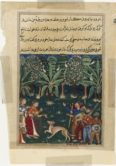 Tuti-Nama (Tales of a Parrot): Tale XII: Merchant's Daughter, on her Way to Meet the Gardener, Encounters the Wolf and the Bandits c. 1560