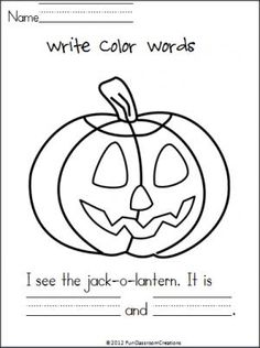 October Jack-O-Lantern Writing Page. Students add two color words to finish the sentence, then color the pumpkin. Great for Halloween.