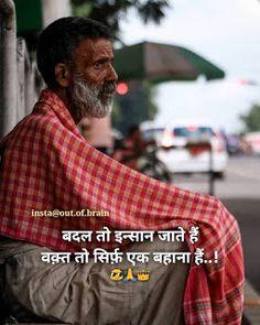 Love, Sad Shayari Status, Latest Shayari Images collection Page-16 Hindi Attitude Quotes, Hindi Quotes, Qoutes, Self Inspirational Quotes, Shayari Status, Shayari Image, Good Morning Quotes, Image Collection, Deep Thoughts