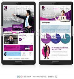 #아이클릭아트 10월 1주차 주간 업데이트 :: #비즈니스 #템플릿 http://www.iclickart.co.kr/update/week/28791/ <- 더 많은 이미지는 이쪽을 클릭~! 웹 이미지 뿐 아니라 모바일에도 적용 가능한 템플릿이 가득~!!