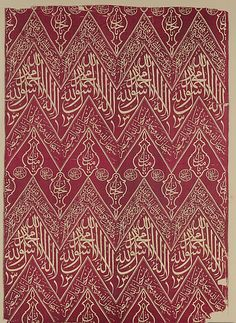 Fragmentary Cenotaph Cover with Qur'anic Calligraphy    Object Name:      Tomb cover  Date:      17th–18th century  Geography:      Turkey  Medium:      Silk; lampas