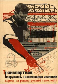 A print of a transport worker poster from 1931 by Nikolay Andreevich Dolgorukov. The print is a work of constructivism which was an artistic and architectural movement of the - early Vintage Graphic Design, Graphic Design Posters, Graphic Design Inspiration, Typography Design, Alexander Rodchenko, Russian Constructivism, Propaganda Art, Socialist Realism, Soviet Art