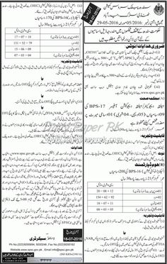 Govt Jobs in Health Home Departments through Sindh Public Service Commission SPSC Hyderabad For ‪#‎jobs‬ detail and how to apply: ‪#‎paperpk‬ http://www.dailypaperpk.com/jobs/250543/govt-jobs-health-home-departments-through-sindh-public-service-commission-spsc-hyderabad