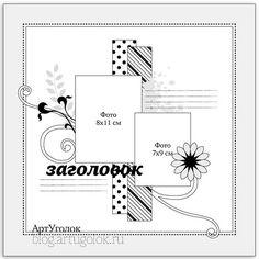 http://artugolok.blogspot.ru/search/label/странички 30х30