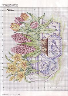Cross-stitch Beautiful Flowers, part color chart on part Sandrinha Ponto Cruz Cross Stitch Kitchen, Just Cross Stitch, Cross Stitch Flowers, Counted Cross Stitch Patterns, Cross Stitch Charts, Cross Stitch Designs, Cross Stitch Embroidery, Embroidery Patterns, Cross Stitch Kits