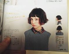 amelie haircut - Google Search