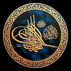Arabic Calligraphy Art, Arabic Art, Islamic Images, Islamic Pictures, Islamic Art Pattern, Pattern Art, Islamic Wall Decor, Creative Poster Design, Art Drawings