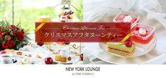名古屋のホテルなら名古屋ささしまライブのストリングスホテル名古屋。ご宿泊、レストラン、宴会等お得なプランをご用意しております。観光やビジネス等、名古屋でのホテルご滞在に名古屋の当ホテルを是非ご利用下さい。