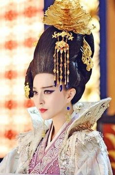 The Empress of China (simplified Chinese: 武媚娘传奇) is a 2014 Chinese television drama based on events in 7th and 8th-century Tang dynasty, starring producer Fan Bingbing as the titular character Wu Zetian—the only female emperor in Chinese history.