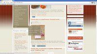 Мастера рукоделия обзор сайта Здравствуйте, уважаемые читатели сайта кроя и шитья ideaport.ru. Время от времени Рунет возьмет, да удивит, найденным на его просторах ресурсом. Таковым найденным