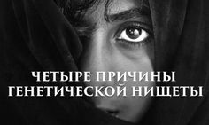 ФИЛОСОФИЯ ЭЗОТЕРИКА ПСИХОЛОГИЯ | ВКонтакте