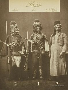 Zeibeks and Artisan of Aydin: Istanbul 1873