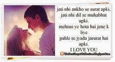 Love Wallpaper Ladka Ladki : I Love You shayari in Hindi pin Pinterest Html ...