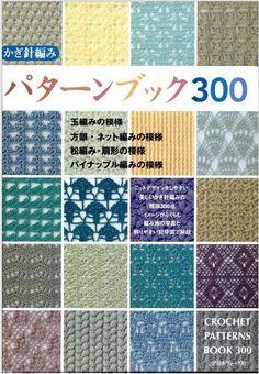 Japanische Musterbücher bei Google books | Tichiro - knits and cats (viele Links zu GoogleBooks für japanische Musterbücher)