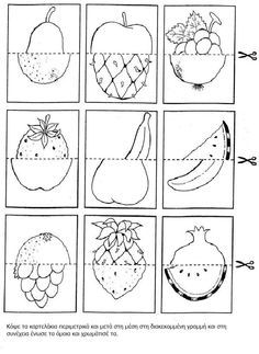 Crafts,Actvities and Worksheets for Preschool,Toddler and Kindergarten.Free printables and activity pages for free.Lots of worksheets and coloring pages. Preschool Learning Activities, Kindergarten Worksheets, Toddler Activities, Preschool Activities, Teaching Kids, Kids Learning, Dementia Activities, Free Preschool, Physical Activities