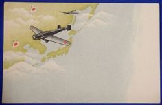 1930's Second Sino Japanese War Postcard : Bomber Aircraft Art - Japan War Art