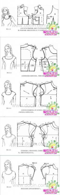 Blouse variations