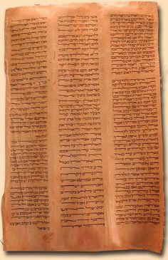 Ancient Torah Scroll Panels:  Centuries-Old Manuscripts - Available at:  GREATSITE.COM