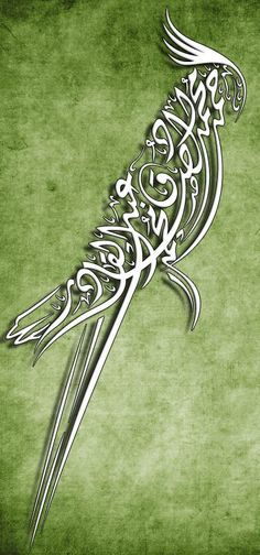 Sufi Art: Gallery of Islamic Calligraphy (by Alma IK) Quran Wallpaper, Islamic Wallpaper, Arabic Calligraphy Art, Arabic Art, Islamic Paintings, Smart Art, Sufi, Art And Architecture, Word Art